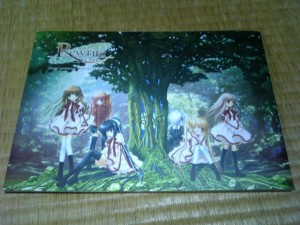 Rewrite初回限定版 official guidebook「Rewrite of the Life」