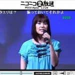 Rewrite Fes. ニコ生 イベントレポート画像 篠宮沙弥さん
