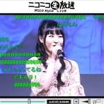 Rewrite Fes. ニコ生 イベントレポート画像 朝樹りささん