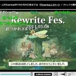 Rewrite Fes. ニコ生 イベントレポート画像