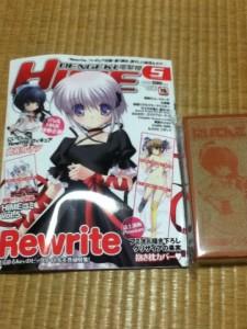 電撃姫 2011年 5月号