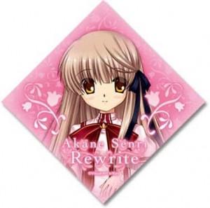 Rewrite ステッカー C 千里朱音