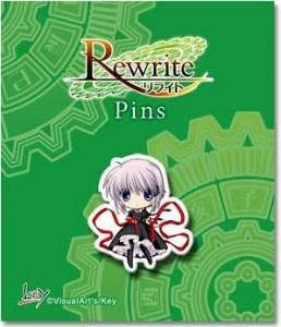 Rewrite ピンズ F 篝