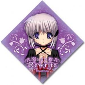 Rewrite ステッカー F 篝