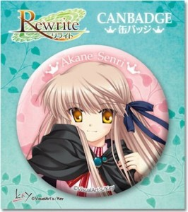 Rewrite 缶バッジ C 千里朱音