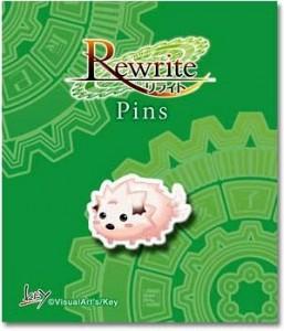 Rewrite ピンズ G ちびもす